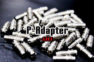 P-Adapter LEFT 【れんけつ君】  *左巻専用