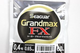 クレハ シーガーグランドマックスFX 0.4号 60M