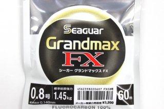 クレハ シーガーグランドマックスFX 0.8号 60M