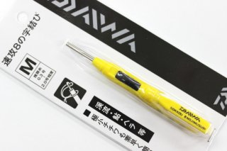 DAIWA 速攻8の字結び M