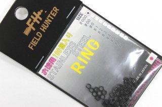 フィールドハンター スプリットリング S.RING ブラック #000 徳用100本入り