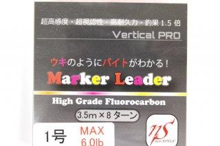 EMT neo-STYLE マーカーリーダーSV #1.0号 6.0lb