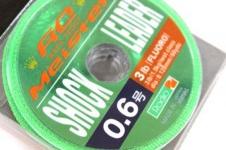 ロデオクラフト RCマイスター フロロリーダー #0.6号(3lb)
