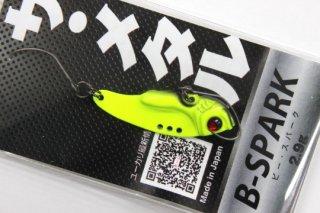 オフィスユーカリ B-SPARK 2.9g #8 チャート/黒 JAPAN