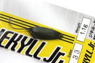 ロデオクラフト ジキル JEKYLL  Jr 1.1g #33 スーパーダークオリーブ