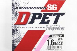 よつあみ チェルムアンバーコード SG D-PET 失透ピンク 200m #0.3号