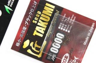オフィスユーカリ 匠スナップ JAPAN SP #0000(10本入り)