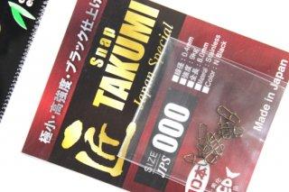 オフィスユーカリ 匠スナップ JAPAN SP #000(10本入り)