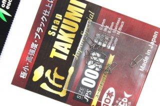 オフィスユーカリ 匠スナップ JAPAN SP #00SP(10本入り)