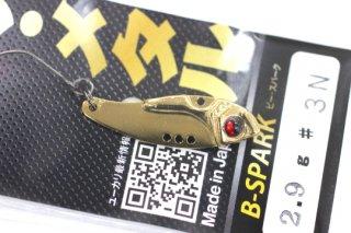 オフィスユーカリ B-SPARK 2.9g #3N 金