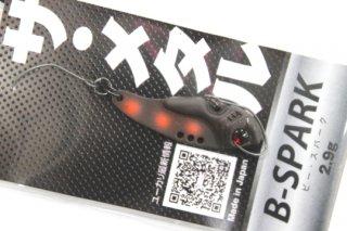 オフィスユーカリ B-SPARK 2.9g #13 朱点 JAPAN