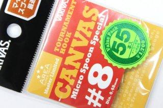 バリバス トーナメントフック CANVAS バリューパック #8