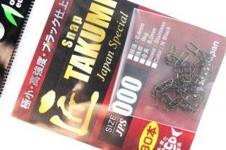 オフィスユーカリ 匠スナップ JAPAN SP #000(徳用30本入り)