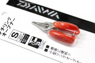DAIWA プチリングオープナー サイズ S