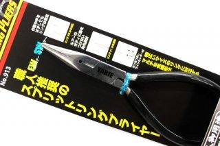 ヤリエ Y・TOOL スプリットリングプライヤー2 #ブラック