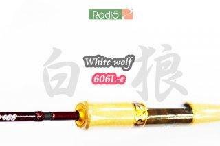 ロデオクラフト ホワイトウルフ 606L-e