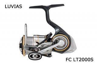 DAIWA ルビアス LUVIAS FC LT2000S