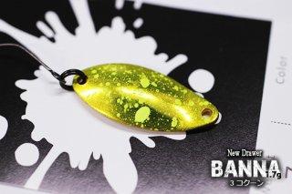 New Drawer BANNA バンナ 1.7g #3 コクーン