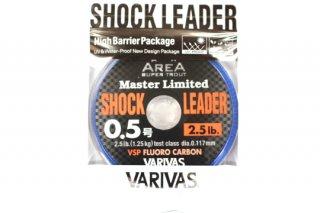 バリバス エリアマスター ショックリーダー VSP フロロ #0.5号 2.5lb