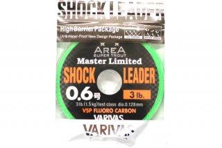 バリバス エリアマスター ショックリーダー VSP フロロ #0.6号 3.0lb
