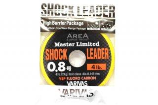バリバス エリアマスター ショックリーダー VSP フロロ #0.8号 4.0lb