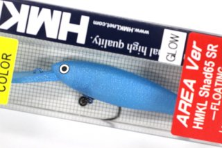 ハンクル Shad 65SR AREA #SPARKLE BLUE
