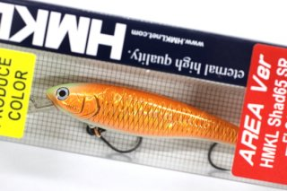 ハンクル Shad 65SR AREA #WAVE ORANGE