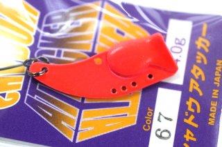 ロデオクラフト シャドウアタッカー 4.0g #67 蛍光レッド