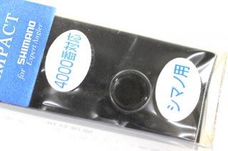 IOS-Factory シマノ用ラインローラー IMPACT #ガンメタ