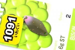 BISON GRAPE グレープ 0.6g #マダムオリーブ【1091】