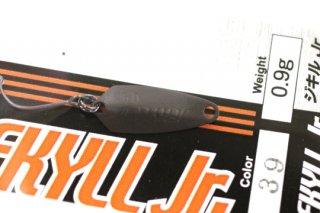 ロデオクラフト ジキル JEKYLL Jr 0.9g #39 マットチョコレート