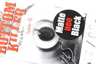 neo-STYLE NST ボトムキラー 0.9g TYPE-S #82 マットneoブラック