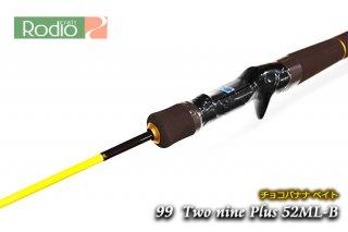 ロデオクラフト 99+ Two Nine Plus チョコバナナ 52ML-B
