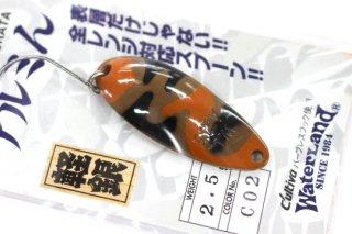 ウォーターランド アルミん 2.5g #C02 ブラウン/オレンジカモ