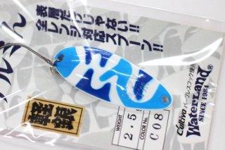 ウォーターランド アルミん 2.5g #C08 ブルー/ホワイトカモ