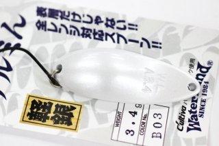 ウォーターランド アルミん 3.4g #B03 パールホワイト