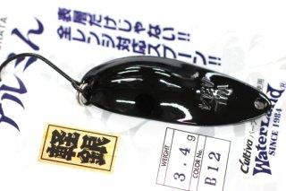 ウォーターランド アルミん 3.4g #B12 ブラック