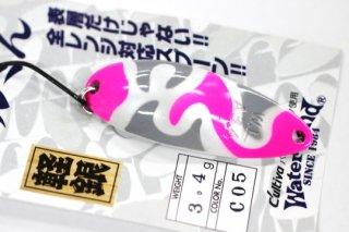 ウォーターランド アルミん 3.4g #C05 Pホワイト/ピンクカモ