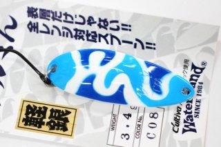 ウォーターランド アルミん 3.4g #C08 ブルー/ホワイトカモ