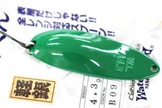 ウォーターランド アルミん 4.3g #B09 グリーン