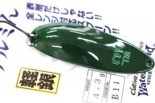 ウォーターランド アルミん 4.3g #B11 ダークグリーン