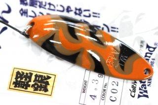 ウォーターランド アルミん 4.3g #C02 ブラウン/オレンジカモ