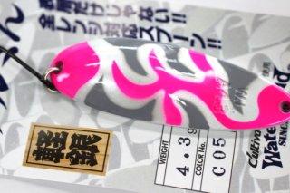 ウォーターランド アルミん 4.3g #C05 Pホワイト/ピンクカモ