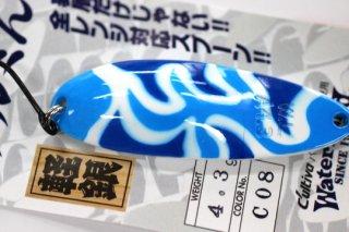 ウォーターランド アルミん 4.3g #C08 ブルー/ホワイトカモ