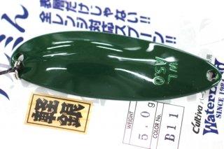 ウォーターランド アルミん 5.0g #B11 ダークグリーン