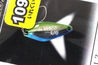 ValkeIN ハイバースト1.3g #青緑銀【1091】