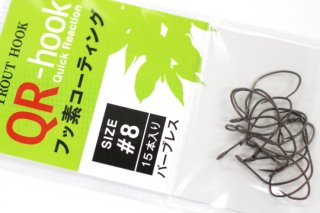 TIMON QR-hook 15本入り #8