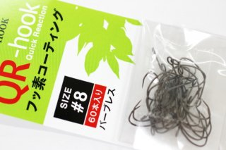 TIMON QR-hook 徳用60本入り #8