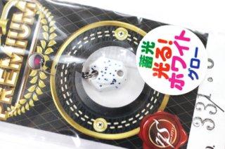 neo-STYLE NST PREMIUM 1.6g #33 ホワイトグロー