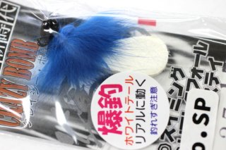 neo-STYLE CRAZY BOMB クレイジーボム 1.5g SP #27 ブルー